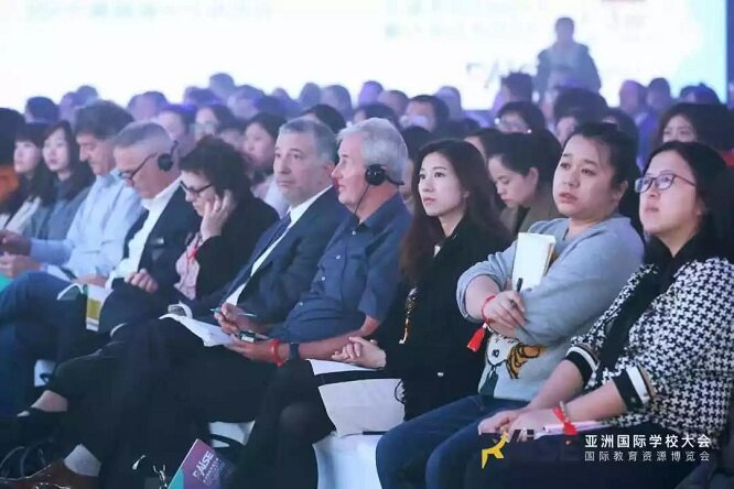 Audience members listen to a speech at the RAISE International Education Resources Expo in Shanghai, China