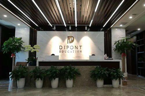 The Dipont Education office reception on the contact us page