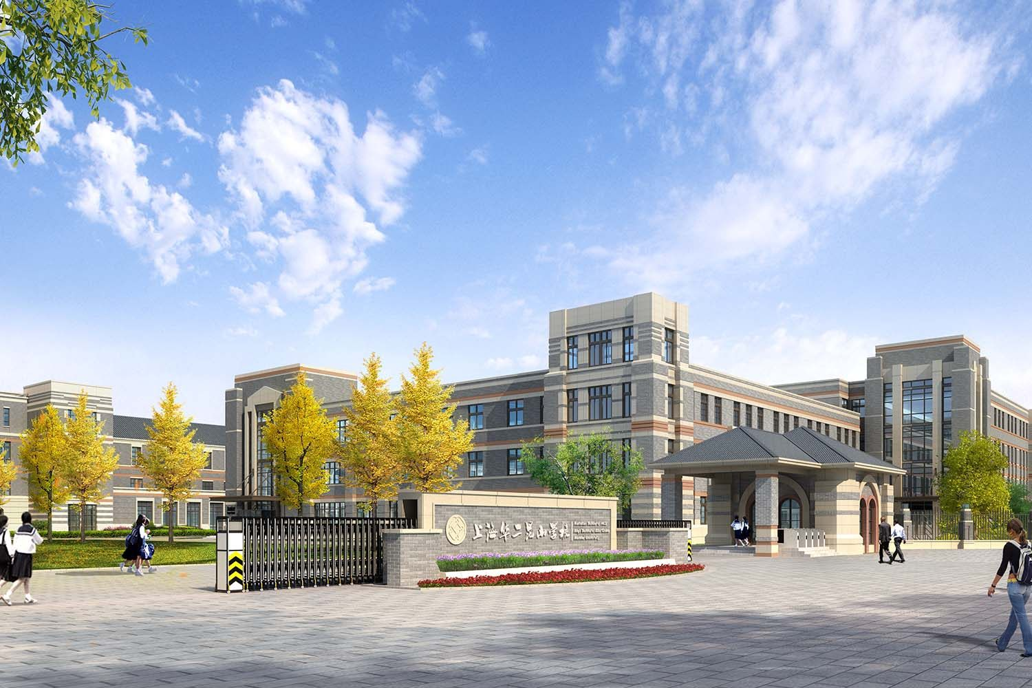 The exterior of Dipont's new school in Kunshan, China